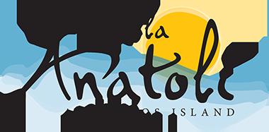 Βίλα Ανατολή - Πανσιόν Γιούλα | Αλόννησος, Ελλάδα